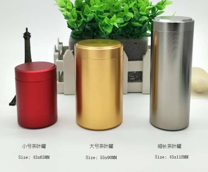 small tea tins